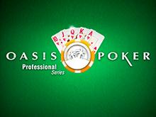 Игровой автомат Оазис Покер Про Серия