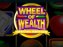 Игровой аппарат Колесо Богатства Специальная Версия