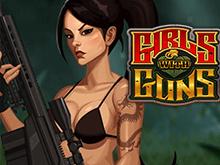 Игра на автомате Девушки С Оружием: Жара В Джунглях